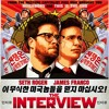 PREVIEW: Did North Korea hack SONY?