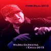 Cheb Bilal 2015 - Wa3ra Da3watna  Exclu 2015 mp3