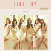 A Pink - LUV (Acapella Version)