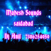 Balkampeta Yellamma 3m@@r 2014 MIX By  Mahesh Sounds DjAnil@7386254959@