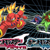 Pokémon Vega Wild Battle Theme Enchant (By Arshes91)