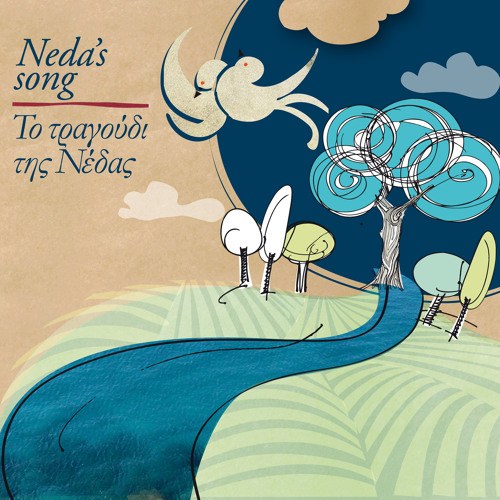 Neda's Song Cd Preview