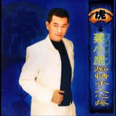 蔡小虎-寂寞的蠟燭