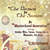 Christmas Song Mp3 (Free Download)