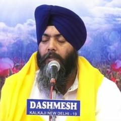 Ramdas Guru Jag Taran Ko- Bhai Davinder Singh Ji Hazoori Ragi