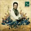 Jafar Bagheri - Khaneam Abrist