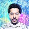 Adel Tawil Lieder Remix By BeatGestört - LiveGestört