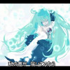 last song ~涙の海へ~ (last song~Namida no Umi e~ - Last Song ~sea of tears~)