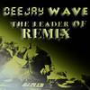 Dj-wave (T.L.O.R) - وليد الشامي - يمه لا لا-Remix  2014 -@DjWaVeQ8 Or BBM 7642FC8F