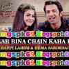 Yaar Bina Chain Kaha Re - Main Aur Mr Right :)