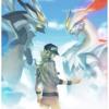 Pokemon Black & White - Dragonspiral Tower Remix