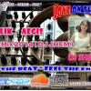 Halik - Aegis DanceMix 2014 (DJ JHEM )