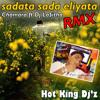 sadata sada eliyata_Chamara Ft Dj La$itha RMX - Hot King Dj'z