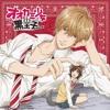 【OP Ookami Shoujo To Kuro Ouji】 LOVE GOOD TIME Full ~ 【Español】 mp3