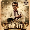 Mankatha Theme Rock Version | Yuvan Shankar Raja