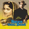 Zara Nazron Se...(Bees Saal Baad-1962) - Cover