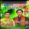 Download Shaadi Ho Mubarak, Zehra O Ali A.s Ke Mp3