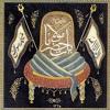 Segah Mevlevî Âyini - Buhûrîzâde Mustafa Itrî Efendi
