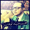 Download محمد عبد الوهاب و لحن خرافي في أغنية