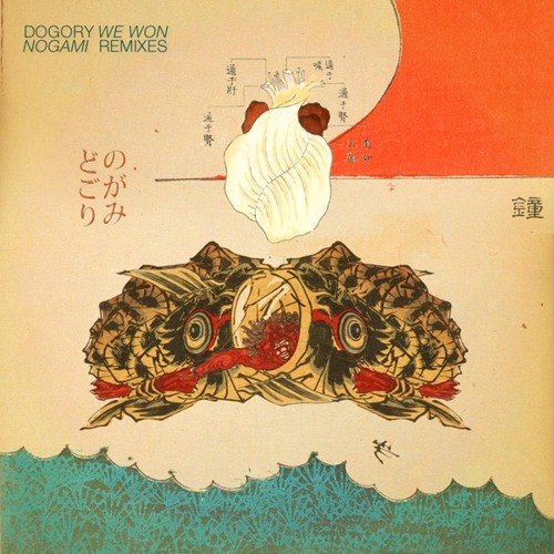 ph023 - Dogory Nogami - Wewon (Is Real Mix)