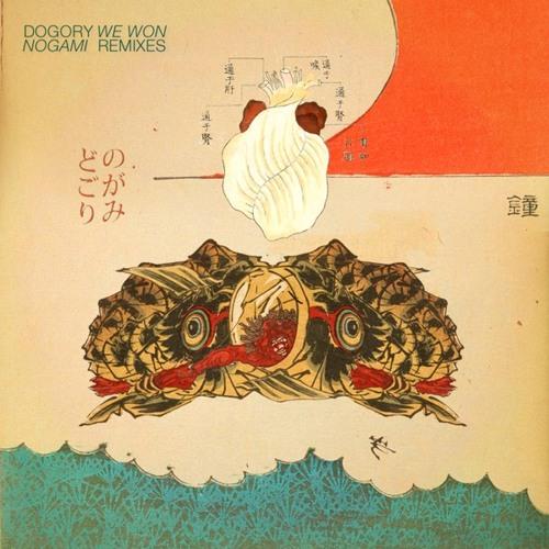 ph023 - Dogory Nogami - Nostra (La Rose Mix)