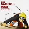 Douten Ost Instrument Naruto