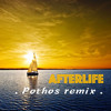 Arcade Fire ft Flume - Afterlife (Pothos Remix)
