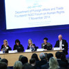 Part 3: DFAT NGO Forum on Human Rights (7/11/14)