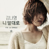 free download mp3 Kim Na Young - 니 말대로 (As You Told Me)