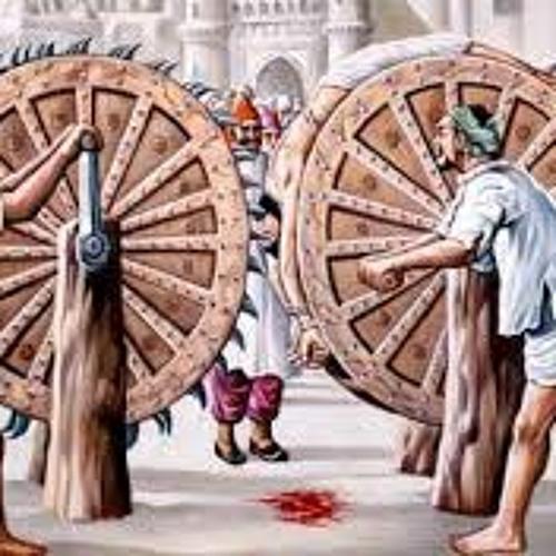 Of pain wheel Chirp Wheel+