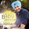 Bapu Zimidar - Jassi Gill - Dhol Mix