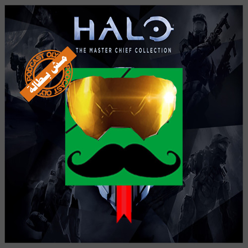 Oly - Halo: The Master Chief Collection تقييم