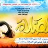 لماذا لا تصلي - للشيخ  محمد حسين يعقوب