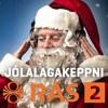 ÞEGAR JÓLIN KOMA - Guðrún Árný & Margrét Auður.mp3
