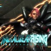 Metal Gear Rising , Mistral's Theme. A Stranger I Remain. Vocals Lyrics