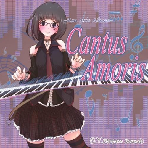 Cantus Amoris XFD