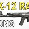 Brysi - I GOT MY AK12 - COD ADVANCED WARFARE RAP (feat. MEZE)