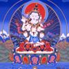 Dorje Sempa-Vajrasattva (100 Syllable) mantra