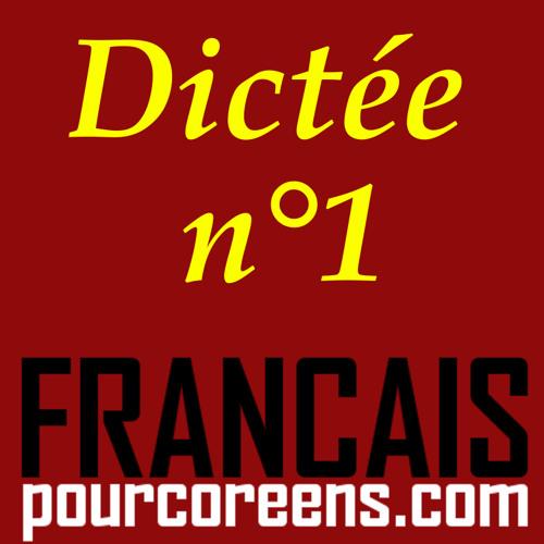 프랑스어 배우기 받아쓰기 - Dictée - Semaine 1 - jour 4