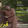 QARAR - Lyrics Fazal Hadi Adezai