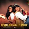 Mere Khwabon Mein - Dilwale Dulhania Le Jayenge - Cover by Salwa Ali Khan