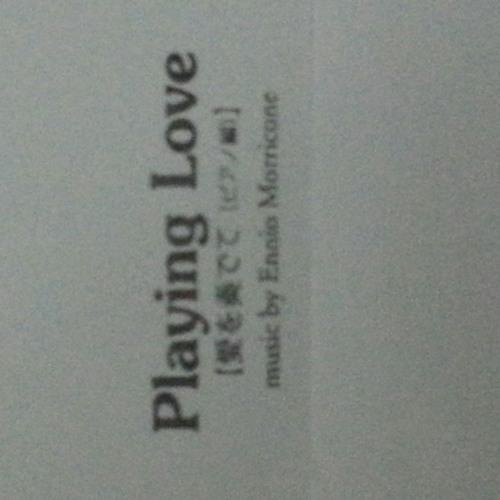 Carlo suona Morricone Playing Love