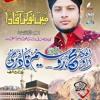 Maa Ki Shan Hafiz Rao Waseem Qadri  New Allbum 2015