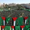أناشيد حماس I نشيد الله يعزك يا حماس - YouTube
