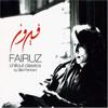Fairuz -'Reema' Dub 4 Damascus Mix