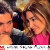 First & New !! Wael Kfoury &Yara - Ba3youni (Duo) 2015  وائل كفوري ويارا - بعيوني