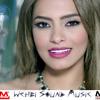 Carmen Soliman - Hasebak Rabana2015 كارمن سليمان -  حسيبك ربنا