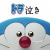 Ost. Doraemon Himawari No Yakusoku - Stand By Me (Bahasa Indonesia)