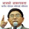 Ashoka Rai