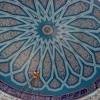 Moroccan Qasidah - That In Paradise (Inna Fil Janna) - DASH